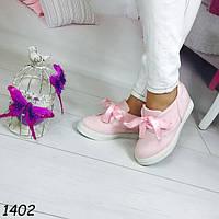 Туфли розовые на танкетке