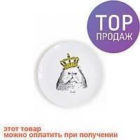 Тарелка Кот в короне / Декорации для дома