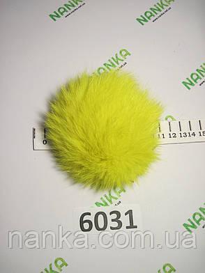 Меховой помпон Кролик, Желтый, 11 см,  6031, фото 2