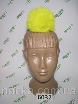Меховой помпон Кролик, Желтый, 11 см,  6032, фото 2