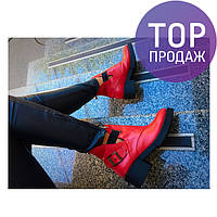 Женские низкие ботинки из натуральной кожи, красные / стильные ботинки женские, каблук 4.5 см, удобные