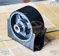 Подушка двигателя передняя (4G18*, 4G15*, без отбойника) BYD F3 [1.6, -2010г.] 1064001145 Китай [аftermarket]