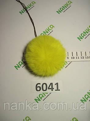 Меховой помпон Кролик, Желтый, 9 см,  6041, фото 2