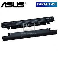 Аккумулятор батарея для ноутбука ASUS K450VC, K450VE, K550C, K550CA, K550CC, K550L, K550LA