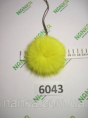 Меховой помпон Кролик, Желтый, 9 см,  6043, фото 2