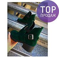 Женские ботинки замшевые, зеленые / ботинки низкие  женские, каблук 4.5 см, модные