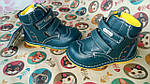 Ортопедические ботинки для мальчика, размер 20,21, фото 2