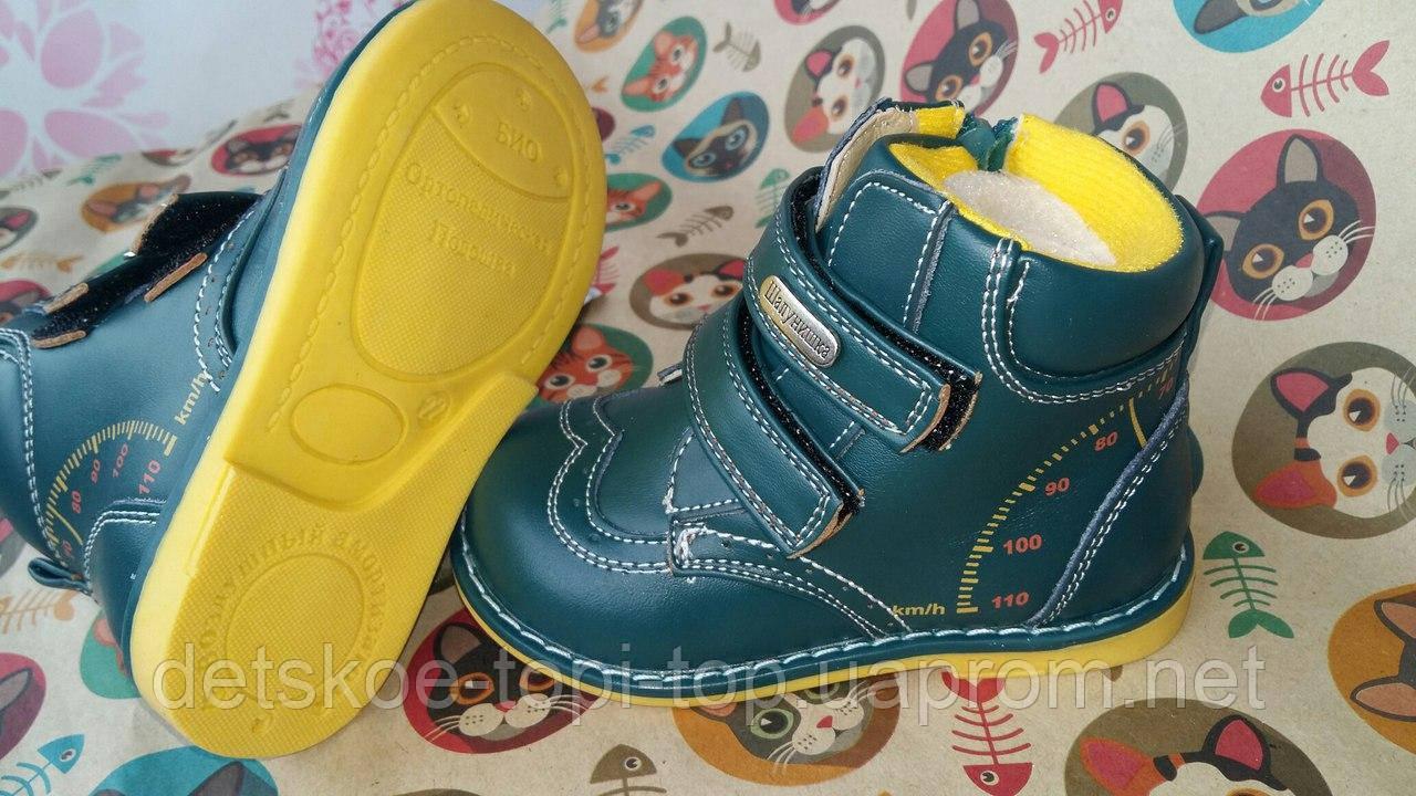 Ортопедические ботинки для мальчика, размер 20,21