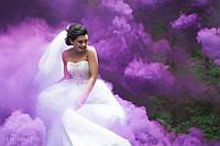 Фиолетовый дым для фотосессии, Цветной дым Jorge, фіолетовий дим