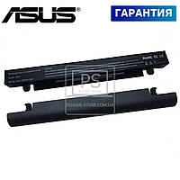 Аккумулятор батарея для ноутбука ASUS X450LN-WX025D, X450VP, X551MA-DS21Q, X551MA-SX040H