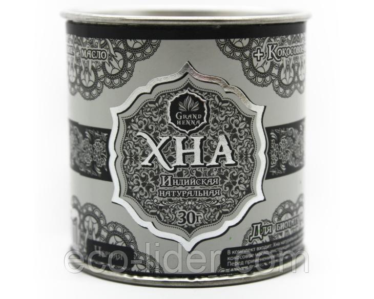 Хна для бровей и биотату черная Grand Henna, Гранд хена 30 г.