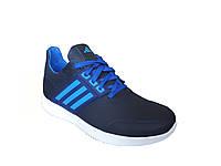 Мужские кожаные кроссовки Adidas Осень-Весна Без Предоплаты