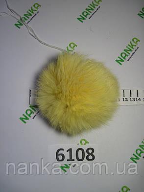 Меховой помпон Кролик, Ваниль, 11 см,  6108, фото 2