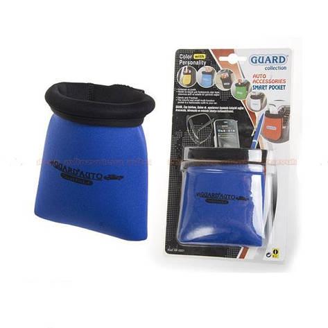 Автомобильный держатель GUARD Blue SAK, фото 2