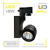 Светильник светодиодный трековый LED track black 10w 4500K 900Lm черный