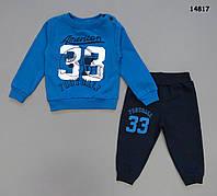 Спортивный костюм для мальчика. Маломерит. 1-2; 2-3; 3-4; 4-5 лет