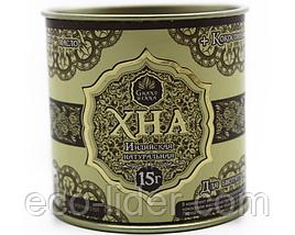 Хна для бровей и биотату коричневая Grand Henna, Гранд хена 15 г
