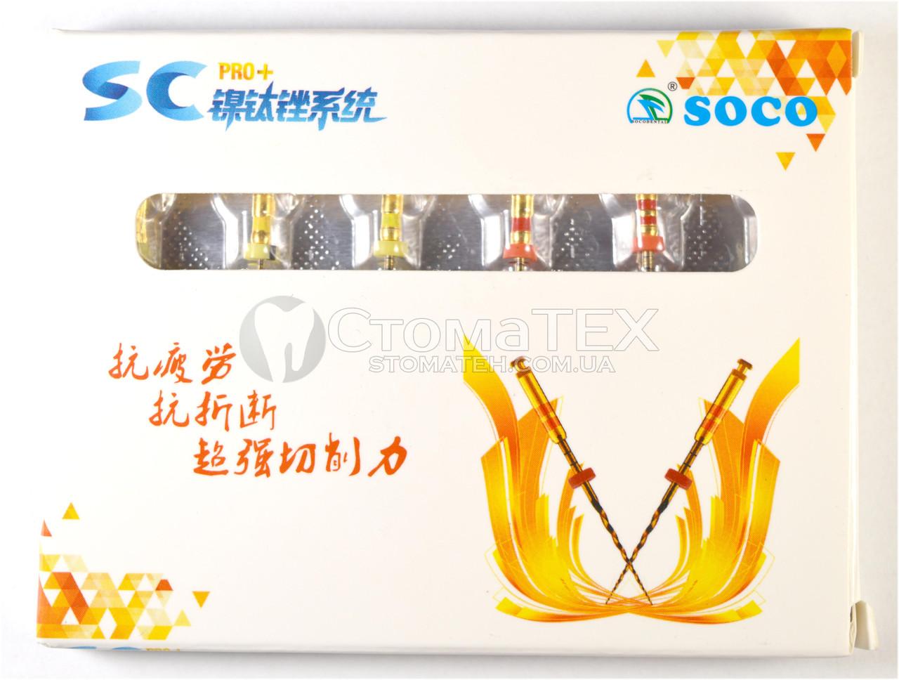 SC-Pro 21мм. ассорти, 6шт.