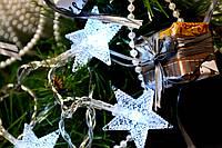 """Новогодняя гирлянда на батарейках из звезд """"Яркие моменты жизни"""", фото 1"""