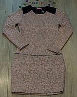 Платье для девочки  на 8-16 лет