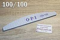 Пилочка О.Р.І  100/100, лодочка ,пилка