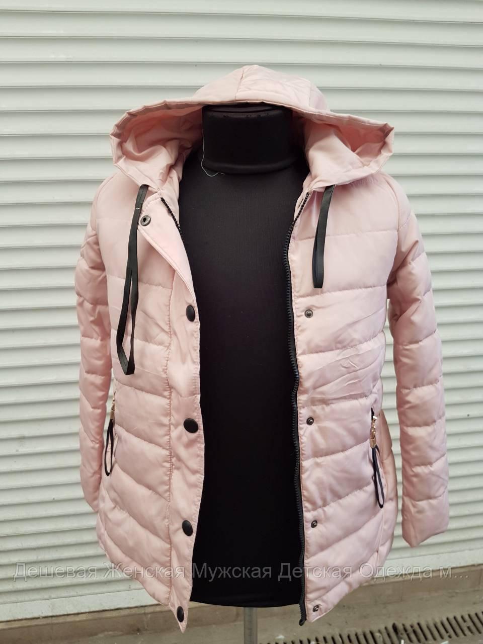 Стильна куртка жіноча