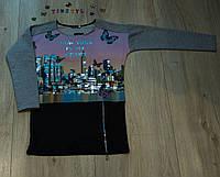 Оригинальное  платье для девочки рост 122-146 см