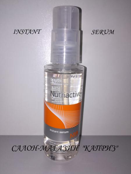 Сыворотка-мгновенное питание от середины до кончиков волос ERAYBA N15 instant serum 100мл
