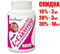 L-Carnitine & Green Tea Extract (Экстракт зеленого чая) 600 мг 60 капсул Stark Pharm