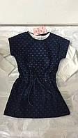 Комплект для девочек c платьем F&D 4-12 лет