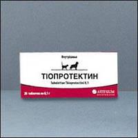 Тиопротектин(кардиогепатопротектор) 20тб 0,1г/таб. Артериум