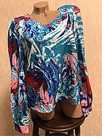 Женская цветная блуза Glamorous, L
