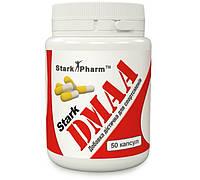 Стимулятор предтренировочный DMAA (ДМАА) банка 50 мг 1 капсула Stark Pharm