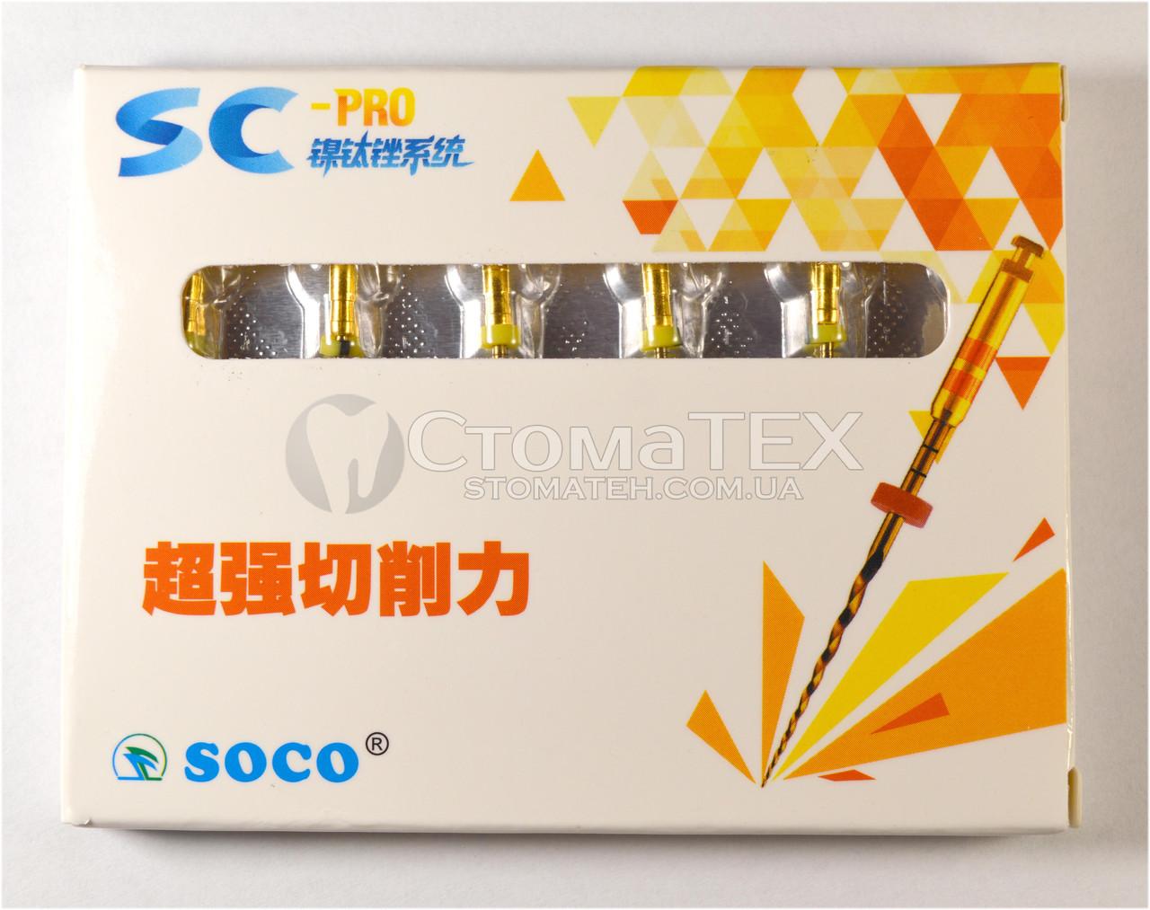 SC-Pro 25мм. 0420, 6шт.