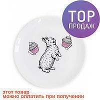 Тарелка Кролик и капкейк / Декорации для дома