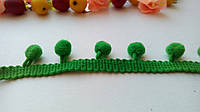 Тесьма с помпонами - зеленый