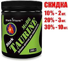 Stark Taurine & MgB6 200 грамм Stark Pharm (таурин, магний, витамин B6)