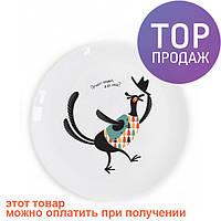 Тарелка Голодный фазан / Декорации для дома