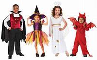 Детские карнавальные костюмы!