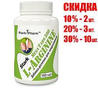 Аргинин Stark Pharm - L-Arginine 500 мг (100 таблеток)