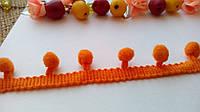Тесьма с помпонами - оранжевый