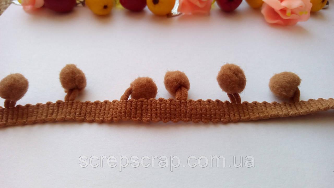 Тесьма с помпонами - коричневый