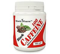 (Пробник) Кофеин Stark Pharm - Caffeine 100 мг (1 таблетка)