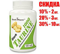 Taurine (Таурин) 1000 мг Stark Pharm 100 таб.
