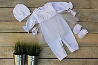 Комплект нарядный Росинка для девочки  на выписку или крестины 56/62 см в коробке