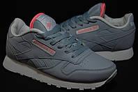 Reebok Classic серые кожаные кроссовки