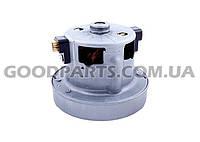 Мотор (двигатель) к пылесосу Zanussi 4055119178