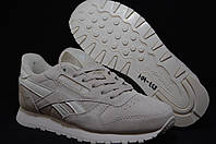Reebok Classic серые замшевые кроссовки