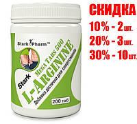 Stark L-Arginine 500 мг 200 капсул Stark Pharm