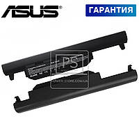 Аккумулятор батарея для ноутбука ASUS A45EI361VM-SL, A45N, A45V, A45VD, A45VD-VX027D